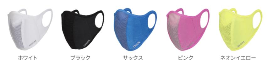 ジャパン マスク クレーマー